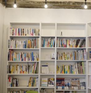 マチノテの本棚